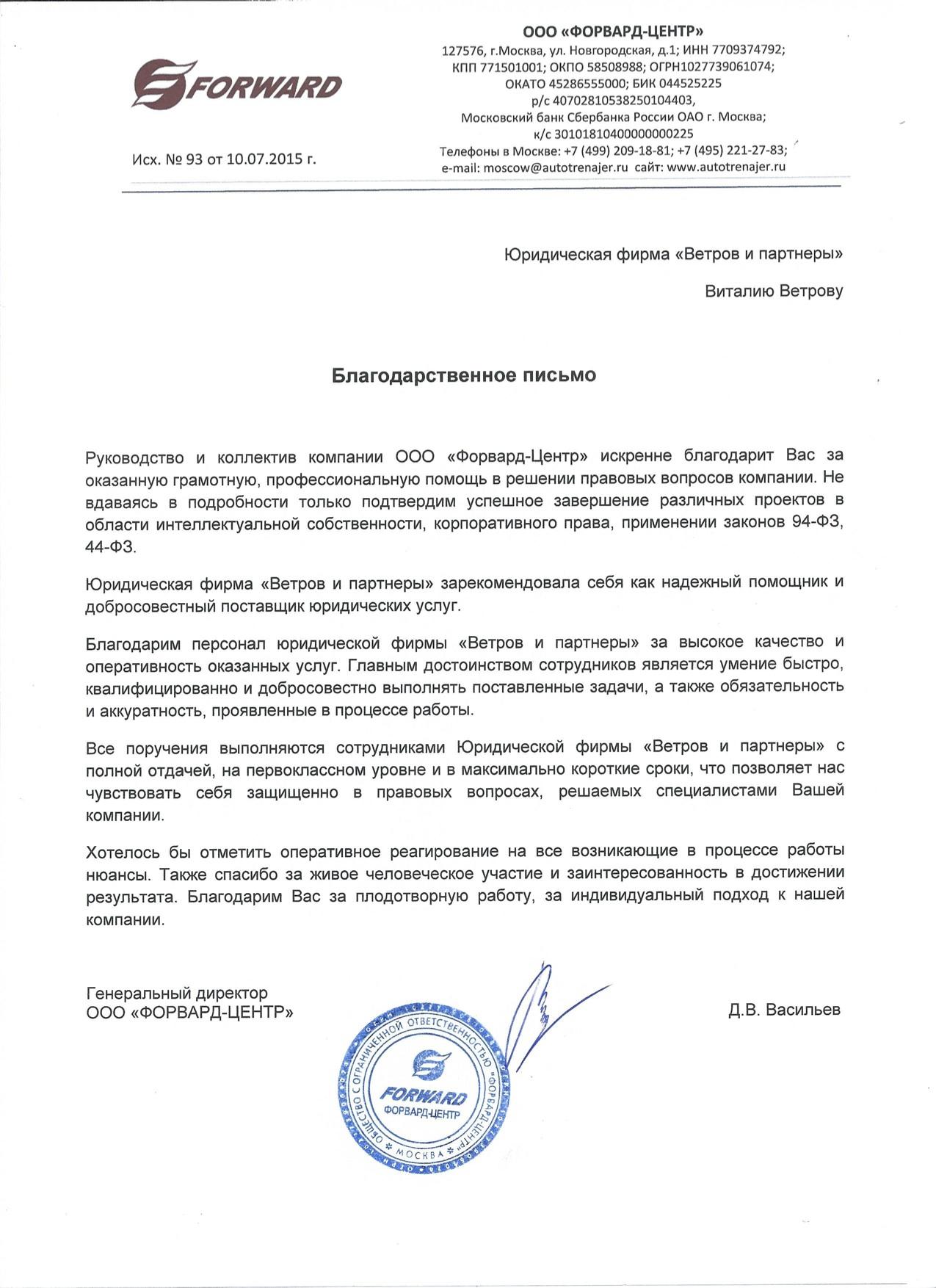 Коршунов петр николаевич судья